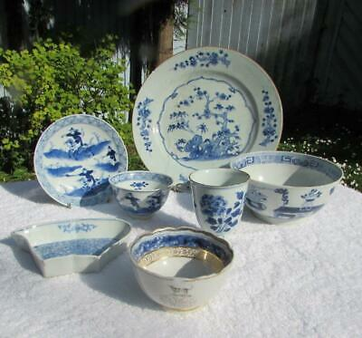 7 ITEMS ANTIQUE CHINESE KANGXI TO 19thC  PORCELAIN DISHES BOWLS