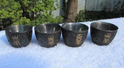 Set of 4 Antique 19thC Chinese Carved Coconut Pewter Tea Bowls - Gilded Symbols