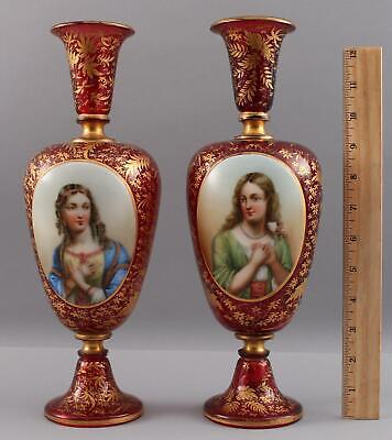 Antique 19thC Victorian Moser Bohemian Enamel Paintings Art Glass Portrait Vases