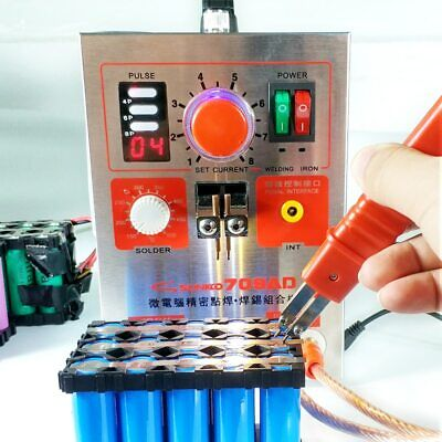 SUNKKO 709AD 2.2KW High power battery digital display soldering Spot welder