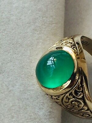 Chinese Antique Gold Inlaid Jade Ring
