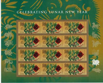 Us Scott 5254 Pane Of 12 Lunar New Year Stamps Forever Mnh