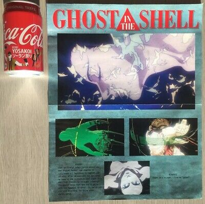 【Rare】GHOST IN THE SHELL(1995) Original Special Poster Fro:Japan