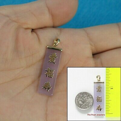 "14k Yellow Gold Chinese ""Love"" ""Good Luck"" ""Long Life"" Lavender Jade Pendant TPJ"
