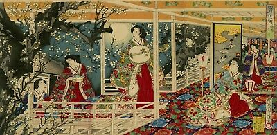"Lovely 1884 CHIKANOBU Japanese woodblock print: ""PLUM GARDEN MOON"""