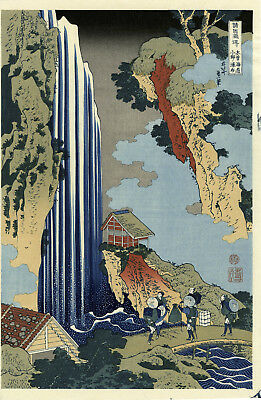 "HOKUSAI Japanese woodblock print: ""ONO WATERFALL ON THE KISOKAIDO ROAD"""