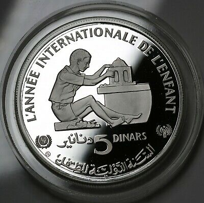 1982 Tunisia 5 Dinars KM# 421 Silver Proof Coin Unicef Year of the Child GEM