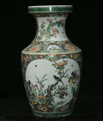 "16"" Old Chinese Palace Wucai Porcelain lotus leaf Flower Bird Pot Bottle Vase"