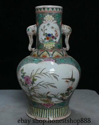 "16"" Old China Wucai Porcelain Dynasty Palace Crane Flower Elephant Ear Bottle"