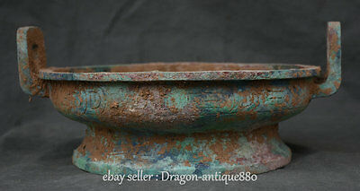 "13"" Old Chinese Bronze Ware Dynasty Palace Handle Drinking Food Vessel Censer"