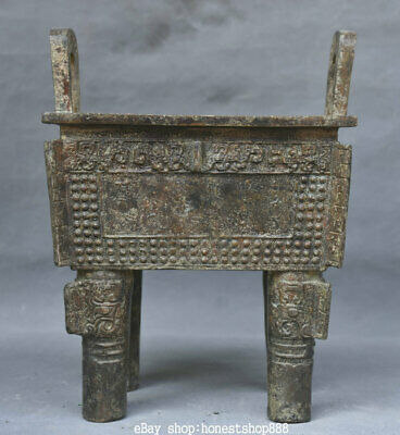 "9"" Old Chinese Dynasty Palace Bronze Ware 4 Foot Beast incense burner Censer"