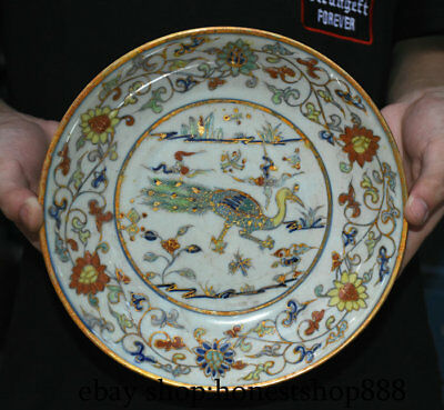 """8.8"""" Ming Old Chinese Wucai Porcelain Gilt Dynasty Palace Peacock Flower Bowl"""