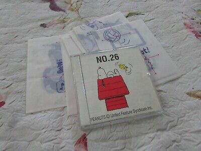 Brother/Babylock machine embroidery card No 26 Snoopy Includes TEMPLATES Nice