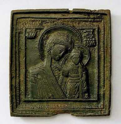 Antique RUSSIAN ORTHODOX BRONZE ICON Mother of God