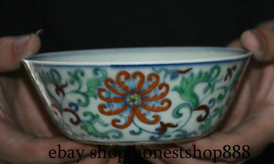 """5.6"""" Rare Chenghua Old Chinese Wucai Porcelain Dynasty Palace Flower Bowl"""