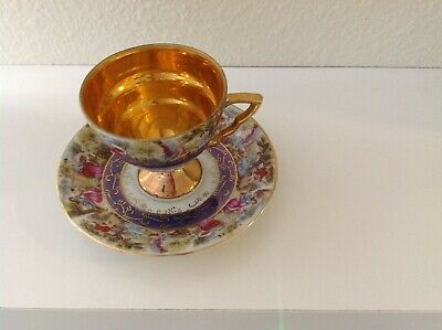 Vintage Royal Crown Tea Cup & Saucer 2293 1950's Fragonard Love Story