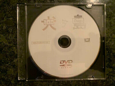 Isle of Dogs 2018 DVD ONLY w/CD Case No Blu-Ray/Digital SAVE$$$ Combine Shipping