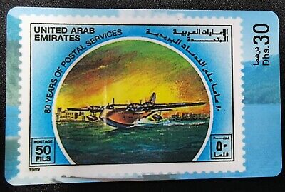2 United Arab Emirates Phone Cards Airplane Postal Traditional Boat  Stamp