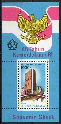 Indonesia , MNH, zbl. bl. 93 , 1990 ( 583 )