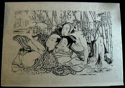 Four Large Plates of Shunga Drawings Printed on Thin Paper.  Ca. 1875
