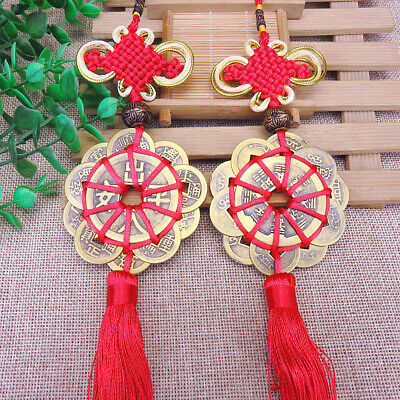 Chinese Ancient Car Coins Hanger Lucky Charm I Ching Fortune Wealth Health Gift