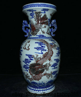 "17.6"" Old Chinese Blue White Porcelain Palace Dragon Phoenix 2 Ear Bottle Vase"