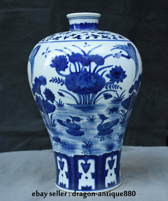 "16"" Mark Old China Blue White Porcelain Lotus Mandarin Duck Phoenix Bottle Vase"
