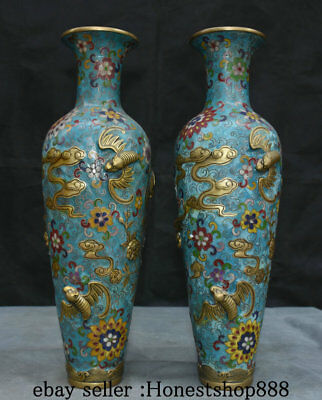 "15.6"" Old China Cloisonne Enamel Bronze Dynasty Bat Flower Bottle Vase Pot Pair"