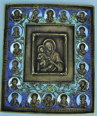 "Russian Brass Bronze Icon with Enamel. . 5 ¾"" x 4 ¼"",  (BI#MK/181217)"