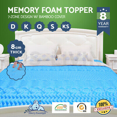 S.E. Memory Foam Topper 7 Zone Cool Gel Bamboo Mattress Queen King Single Double