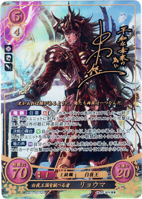 Fire Emblem 0 Cipher Fates Trading Card Game TCG Ryoma B07-052N