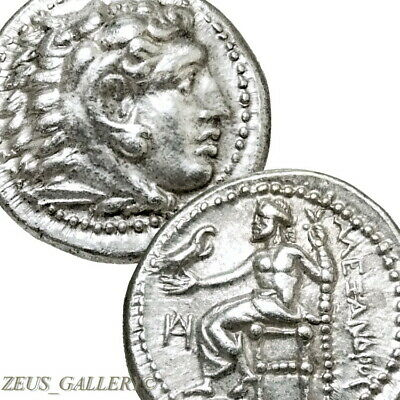 ALEXANDER the Great LIFETIME Issue XF+ Ancient Greek Silver Coin Herakles Drachm