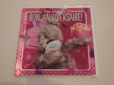 Carte 3D plus Ourson Peluche - Me to you - Bon anniversaire cupcake