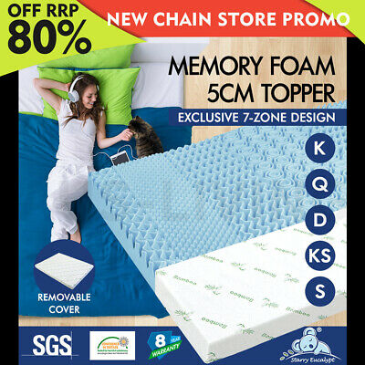 S.E. Memory Foam Mattress Topper 7 Zone GEL BAMBOO Queen King Single Double 5cm