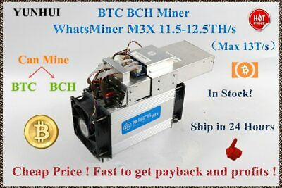 The Asic Bitcoin BTC BCC BCH Miner WhatsMiner M3X 11-12.5T/S 0.18 kw/TH better