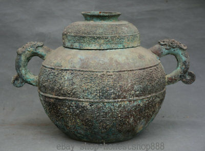 "19"" Collect Old China Bronze Ware Dynasty Dragon Ears Drinking Vessel Pot Crock"