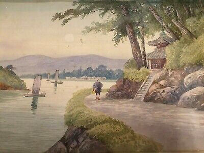 A Japanese Watercolour Painting On paper 'Peasant Carrying His Lunch', Signed