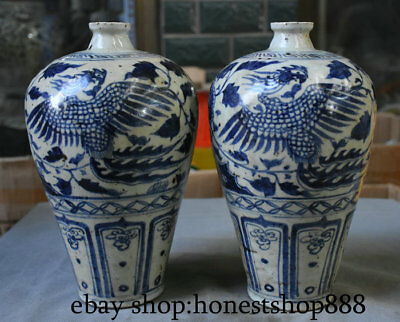 """10.8"""" Old Chinese Yuan Blue White Porcelain Dynasty Phoenix Beast Bottle Pair"""