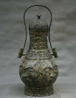 "20"" Old China Bronze Ware Dynasty Man Face Portable Wine Pot Jar Drinking Vesel"