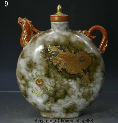 """11.2"""" Qianlong Marked Old China Qing Grisaille Porcelain Dragon Phoenix Wine Pot"""