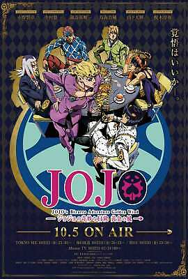 JoJo's Bizarre Adventure Golden Wind Japan Anime Art Decor Poster 24x36 12x18