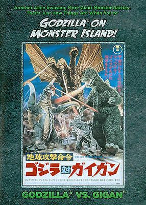 Godzilla vs. Gigan Godzilla on Monster Island DVD NEW, SEALED! USA RELEASE!