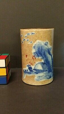 Antique Chinese egg roe crackle Brush Pot Blue White underglaze Fisherman Boat