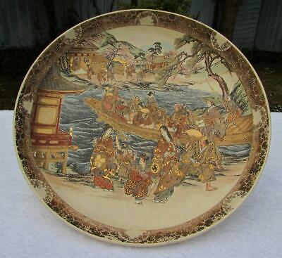 "Magnificent 15"" Japanese Antique Meiji  Satsuma Charger"