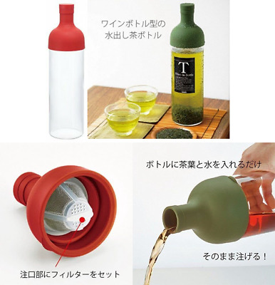 Hario FIB-75-R 750 Ml 1-Piece Glass Filter-In Bottle Wine Style Teapot, Red