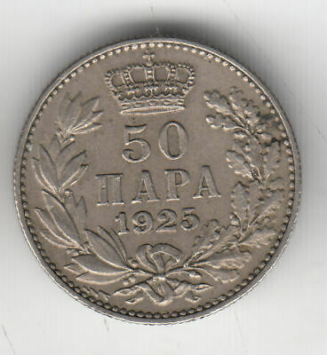 Yugoslavia 50 Para 1925 King      47T      By Coinmountain