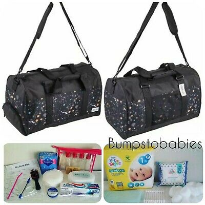 Standard Pre-packed Black 'Splat' Hospital Maternity bag set for Mum and Baby