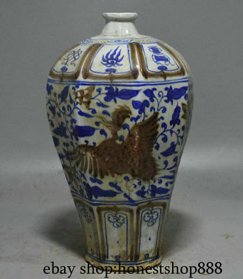 "14.4"" Old Chinese Blue White Red Glaze Porcelain Dynasty Phoenix Beast Bottle"
