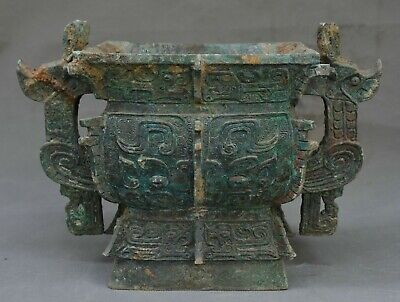 "11.6"" Old Chinese Bronze Ware Dynasty Beast Face Dragon Handle Drinking Vessel"