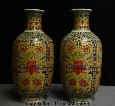 """10"""" Marked Chinese Wucai Porcelain Dynasty Yellow Flower Pot Bottle Vase Pair"""